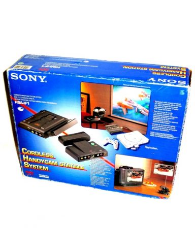 Cordless handycam station system HSA-IF1